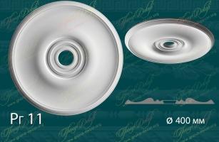 Розетка гладкая. Рг 11 -1100 руб за шт. При необходимости диаметр розетки можно изменить