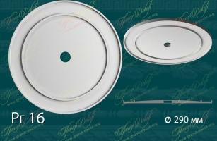 Розетка гладкая. Рг 16 -720 руб за шт. При необходимости диаметр розетки можно изменить