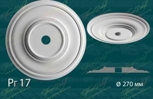 Розетка гладкая. Рг 17 -930 руб за шт. При необходимости диаметр розетки можно изменить