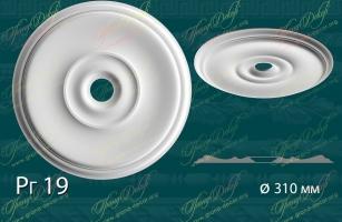 Розетка гладкая. Рг 19 -930 руб за шт. При необходимости диаметр розетки можно изменить