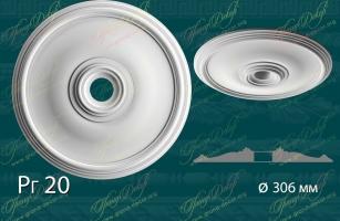 Розетка гладкая. Рг 20 -930 руб за шт. При необходимости диаметр розетки можно изменить