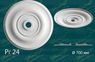 Розетка гладкая. Рг 24 -2 150 руб за шт. При необходимости диаметр розетки можно изменить
