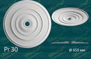 Розетка гладкая. Рг 30 -2240 руб за шт. При необходимости диаметр розетки можно изменить