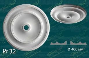Розетка гладкая. Рг 32 -1300 руб за шт. При необходимости диаметр розетки можно изменить