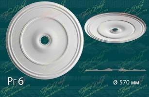 Розетка гладкая. Рг 6 -1360 руб за шт. При необходимости диаметр розетки можно изменить