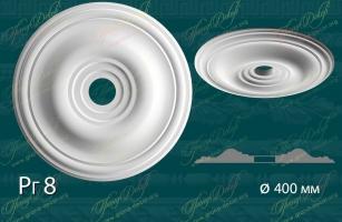 Розетка гладкая. Рг 8 -1100 руб за шт. При необходимости диаметр розетки можно изменить