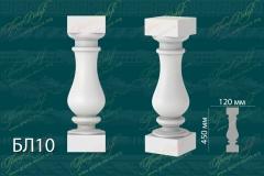 Балясина 10 -1 200 руб за шт