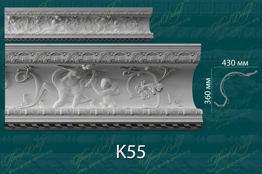 Карниз с орнаментом К55 <br/> 4 420 руб за м.п.