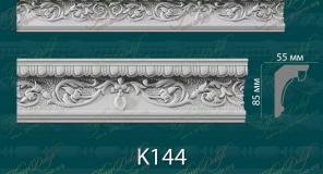 Карниз с орнаментом К144 <br/> 420 руб за м.п.