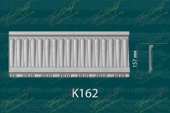 Карниз с орнаментом К162 <br/> 515 руб за м.п.