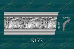 Карниз с орнаментом К173 <br/> 1 100 руб за м.п.