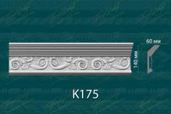 Карниз с орнаментом К175 <br/> 970 руб за м.п.