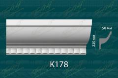 Карниз с орнаментом К178 <br/> 1 570 руб за м.п.