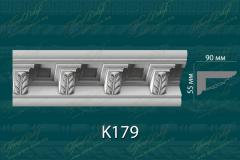 Карниз с орнаментом К179 <br/> 520 руб за м.п.