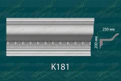 Карниз с орнаментом К181 <br/> 2 190 руб за м.п.