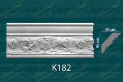 Карниз с орнаментом К182 <br/> 570 руб за м.п.