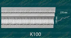 Карниз с орнаментом К100 <br/> 1 830 руб