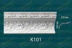 Карниз с орнаментом К101 <br/> 1 820 руб