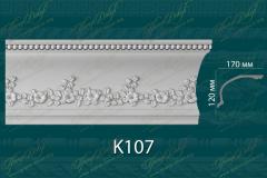 Карниз с орнаментом К107 <br/> 970 руб