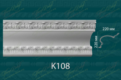 Карниз с орнаментом К108 <br/> 2 100 руб за м.п.