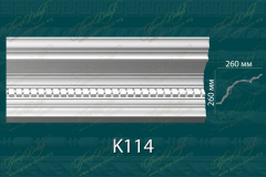 Карниз с орнаментом К114 <br/> 1 750 руб за м.п.