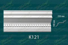 Карниз с орнаментом К121 <br/> 1 695 руб за м.п.