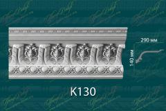 Карниз с орнаментом К130 <br/> 2100 руб за м.п.