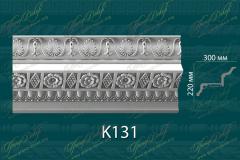 Карниз с орнаментом К131 <br/> 3 400 руб за м.п.