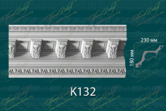 Карниз с орнаментом К132 <br/> 2 830 руб за м.п.