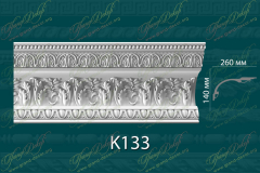 Карниз с орнаментом К133 <br/> 2 100 руб за м.п.