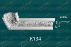 Карниз с орнаментом К134 <br/> 2 200 руб за м.п.