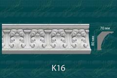 Карниз с орнаментом К16 <br/> 580 руб за м.п.