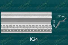 Карниз с орнаментом К24 <br/> 1 430 руб за м.п.