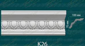 Карниз с орнаментом К26 <br/> 640 руб за м.п.