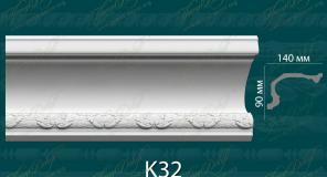 Карниз с орнаментом К32 <br/> 980 руб за м.п.