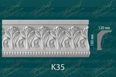 Карниз с орнаментом К35 <br/> 970 руб за м.п.