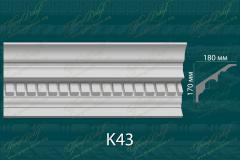 Карниз с орнаментом К43 <br/> 1 180 руб за м.п.