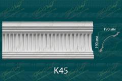 Карниз с орнаментом К45 <br/> 1 320 руб за м.п.