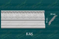 Карниз с орнаментом К46 <br/> 590 руб за м.п.