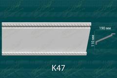 Карниз с орнаментом К47 <br/> 1 230 руб за м.п.