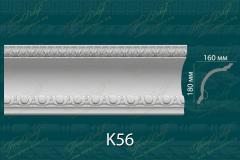 Карниз с орнаментом К56 <br/> 1 430 руб за м.п.