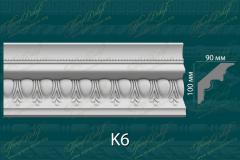 Карниз с орнаментом К6 <br/> 640 руб за м.п.
