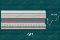 Карниз с орнаментом К63 <br/> 2 080 руб за м.п.
