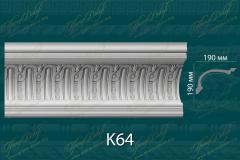 Карниз с орнаментом К64 <br/> 1 615 руб за м.п.