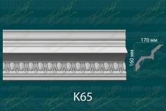 Карниз с орнаментом К65 <br/> 1 360 руб за м.п.