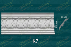 Карниз с орнаментом К7 <br/> 630 руб за м.п.