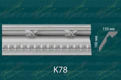 Карниз с орнаментом К78 <br/> 1 370 руб за м.п.