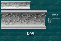 Карниз с орнаментом К98 <br/> 2 400 руб за м.п.