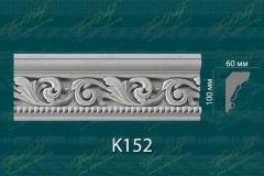 Карниз с орнаментом К152 <br/> 670 руб за м.п.