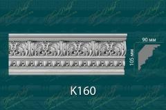 Карниз с орнаментом К160 <br/> 640 руб за м.п.
